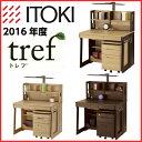 【送料無料】数量限定 トーキ学習机 トレフtref TH-F85-L52UDS TH-F86-L52UDS TH-F8X-L52UDS フリーワン ロータイプ幅...