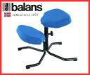 【送料無料】Balans バランスチェアー 5064 バランススタディ 身長130cm以上5色+新柄3色