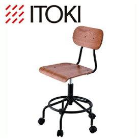 【送料無料】2019年度イトーキ回転チェアKS81-0VB シンプルでモダンなデザインの木製回転チェアウッドフォーク中学高校生に人気