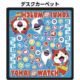 【送料無料】イトーキデスクカーペット妖怪ウオッチ FM-7YW ワイドサイズ W130cm×D140cm
