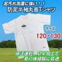 Tシャツ コーポレーション