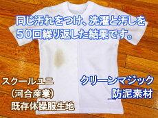 防泥体操服長袖襟付きハーフジップシャツ140cm150cm小学生05P27Jan14