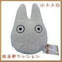Totoro10