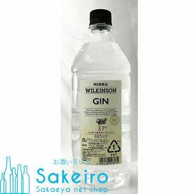 ウィルキンソン ジン 37% 1800ml ペットボトル