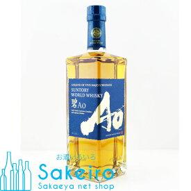サントリー ワールドウイスキー 碧 アオ Ao 43% 700ml 裸瓶