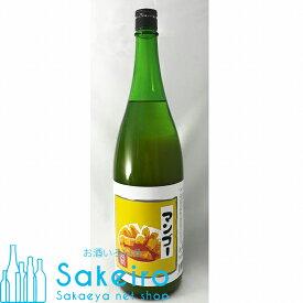 オリジナル果実酒 マンゴー 9% 1800ml