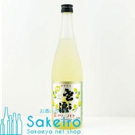 ササナミ サワーノモト 檸檬 25% 720ml