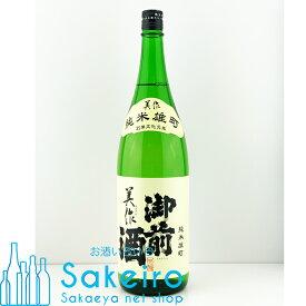 御前酒 美作 純米 1800ml 瓶