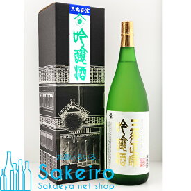 三光 吟醸 1800ml 瓶【日本酒 ギフト 贈り物 内祝い 一升 辛口 プレゼント 還暦 手土産 晴れの国 岡山 おかやま】