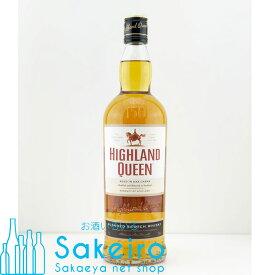 ハイランド クイーン ブレンデッド スコッチ ウイスキー 40% 700ml