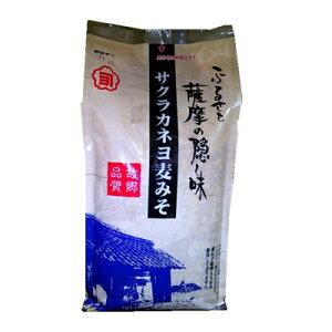 サクラカネヨ 麦みそ 1kg 吉村醸造
