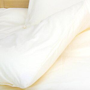 超極細特殊繊維高密度生地使用マイクロマティーク(R)掛け布団カバージュニアサイズ10P24feb10