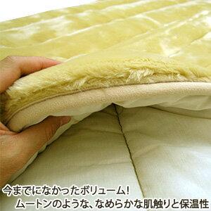 スーパームートン敷パッドセミダブルサイズ【洗える寝具】1027PUP10
