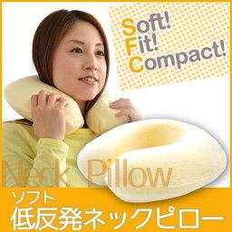 軟件低反論頸枕頭頭頸枕頭U字型的fs04gm
