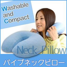 管子頸枕頭頭頸枕頭U字型的fs04gm