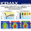 Cool feeling ICEMAX ice max pillow pad (50*50cm) 10P13oct13_b fs3gm