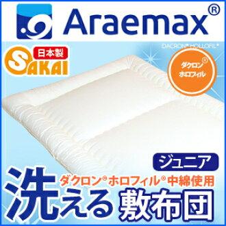 Rigid, anti allergic hollofil, washable mattress junior size 10P13oct13_b fs2gm
