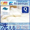 Araeru0059 01