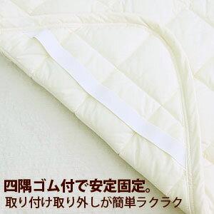 ウォッシャブルインビスタダクロン(R)アクアベッドパッド敷きパッドシングルサイズ【洗える寝具洗える布団洗えるふとんアレルギー対策】532P26Feb16【RCP】【a_b】fs04gm