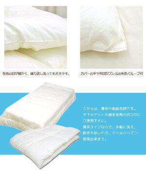 マイクロマティーク生地ダクロン(R)クォロフィル(R)アクア中綿使用洗える肌掛け布団ジュニアサイズ532P26Feb16【RCP】【a_b】【日本製洗える寝具洗える布団洗えるふとんアレルギー対策掛布団】fs04gm