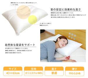 【日本製】頚椎サポート枕0605PUP10JU【洗える寝具】【日本製】【セール】【donkoiSALE】【donkoi枕】