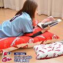 広島東洋カープ カープ グッズ ごろ寝布団【カープ女子 日本製 布団 ごろ寝マット】 532P26Feb16 fs04gm