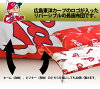 廣島東洋鯉魚鯉魚玩具長墊 50 × 110 釐米 fs04gm