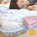 【日本製】抗菌防臭加工中綿使用 三層敷布団 セミダブルサイズ (柄おまかせ) 532P26Feb16【RCP】【a_b】【送料無料…