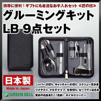 大師的技gurumingukitto LB G-3109 GREENBELL
