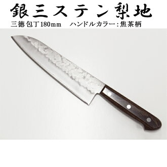 #152125 silver three Sten pears place triple-purpose kitchen knife length of a blade 180mm dark brown pattern (there is no saliva) JAN: 4941019060301