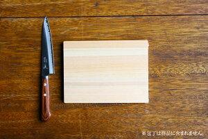 あす楽四万十桧のまな板ミニ#206044【ひのきヒノキ桧檜まな板まないたcuttingboard日本製国産高知県土佐】
