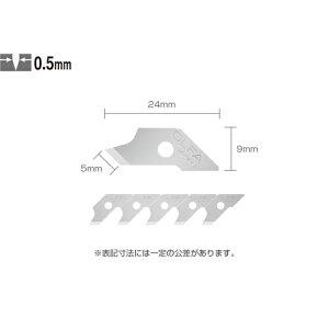 【ゆうパケット送料無料】【OLFA/オルファカッター】XB57 コンパスカッター替刃 15枚入JAN:4901165105400