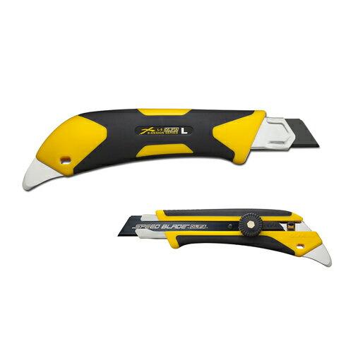 【ゆうパケット送料無料】【OFLA/オルファカッター】226B スピードハイパーL型 JAN:4901165203120 【Xデザイン・ハイパーシリーズ/大型刃】