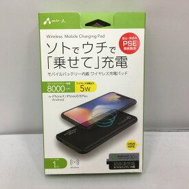 【中古】エアージェイ 8000mAhモバイルバッテリー内蔵 ワイヤレス充電パッド AWJ-MB8-BK[jggZ]