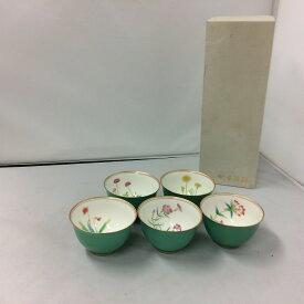 【中古】香蘭社 湯呑みセット 5客 花柄[jggG]