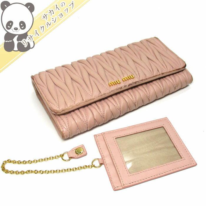 【中古】MiuMiu 二つ折り長財布 マテラッセ パスケース付き レザー ピンク系 5M1109