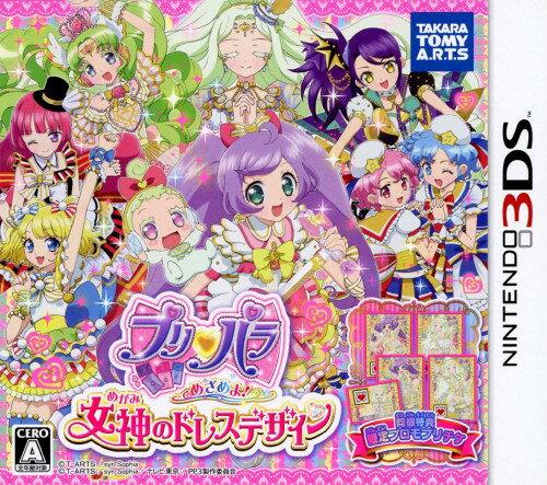【中古】Nintendo 3DS ニンテンドー 3DS プリパラ めざめよ! 女神のドレスデザイン ゲームソフト[hs][jgg5]