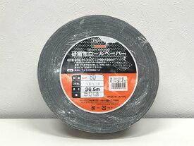 【中古】トラスコ中山株式会社 研磨布ロールペーパー 36.5m 幅50mm[jggZ]