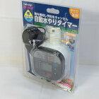 【中古】タカギ かんたん水やりタイマー 雨センサー付 自動水やりタイマー GTA-211 [jggZ]
