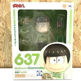 【中古】ねんどいろ おそ松さん アクションフィギュア 松野チョロ松 ノンスケール ABS&PVC製 637 [jggZ]