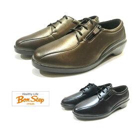 ボンステップ(Bon Step) レディース 靴 タウンシューズ 品番5864 幅3E 外側ファスナー付 レースアップシューズ日本製 大塚製靴