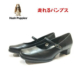 ハッシュパピー(Hush Puppies) レディース パンプス L-7241 幅2E定番人気 走れるパンプス 撥水加工