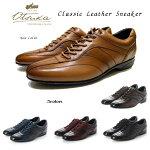 オーツカ [Otsuka] メンズ 靴 クラシック レザースニーカー [正規取扱店]宮内庁御用達メーカー 大塚製靴 品番:OT-6018 幅 3E ビジネス/カジュアル