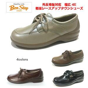 ボンステップ(Bon Step) レディース 靴 タウンシューズ 品番5631 幅広4E レースアップシューズ 大塚製靴 日本製