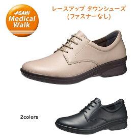 アサヒ メディカルウォーク (ASAHI) レディース 靴 レースアップシューズ幅 3E 品番CC L026 日本製 クッション ひざ 負担軽減 ファスナーなし2021年新作 コンフォートシューズ タウンシューズ 外羽根プレーントウ
