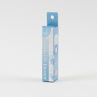 【定期購入】【10%OFF】ホワイトニング専門店が考えた、自宅で簡単ホームケア日本製の炭酸成分を含んだホワイトニングジェルスパークリングイレーサージェルホワイトクラブのLED照射器すべてに対応国産ジェル20gホワイトニング