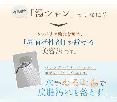 湯シャンタブレットシャワーヘッド+タブレット10錠入りノーシャンプー浴びる美容シャワーで、汚れだけを優しく洗浄