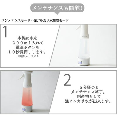 【予約販売】ZIAERASER除菌スプレー