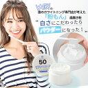 ホワイトニングパウダー 歯磨き粉 スパークリングイレーサー 粉もん歯磨き粉 ホワイトニング 口臭予防 口臭対策 自宅…