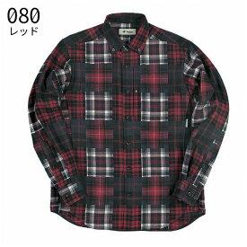 ○現品特価(ア)フォックスファイヤー 5112852・パッチチェックシャツ(メンズ)【54%OFF】